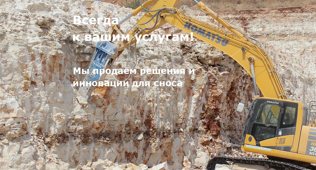 linea-scavo2